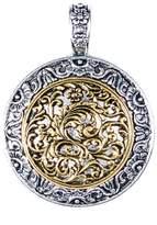 Beaucoup Designs Aimez Filligree Charm