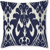 Silk Ikat Medallion Pillow Cover