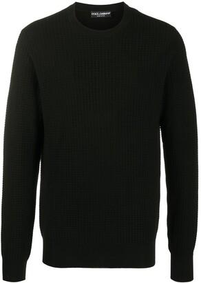 Dolce & Gabbana Fine-Knit Jumper