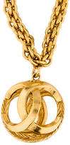 Chanel CC Ball Pendant Necklace