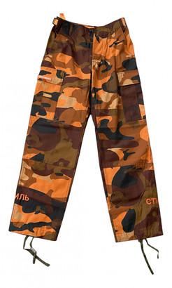Heron Preston Multicolour Cotton Trousers