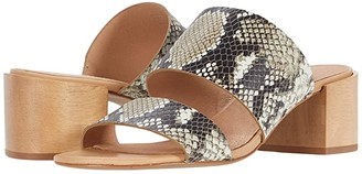 Madewell Kiera Two Strap Mule (Heather Natural Multi) Women's Shoes
