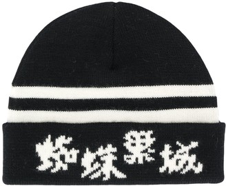 Undercover Character Print Beanie