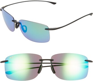 Maui Jim Hema 62mm PolarizedPlus2(R) Oversize Rimless Sunglasses