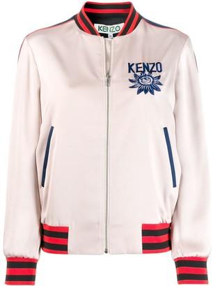 Kenzo Mountain Souvenir jacket