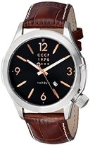 Cccp Men's CP-7010-03 Shchuka Analog Display Swiss Quartz Brown Watch