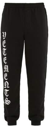 Vetements Logo-print Cotton-blend Track Pants - Mens - Black