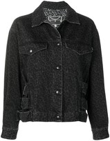 McQ leopard print denim jacket