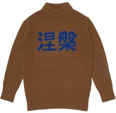 R Font Knit Pullover