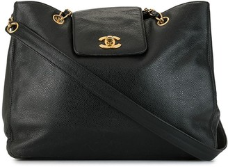 Chanel Pre Owned 1997s Twist-Lock Tote Bag