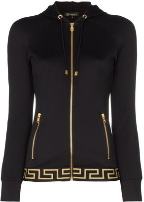 Versace Zip-Up Logo Track Jacket