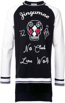 Miharayasuhiro high low hem sweatshirt - men - Cotton - 46