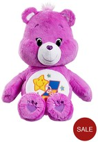 Care Bears Care Bears 20inch Large Plush Surprise Bear