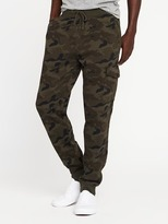 Old Navy Camo Fleece Cargo Sweatpants for Men
