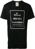 Miharayasuhiro logo-print T-shirt - men - Cotton - 50