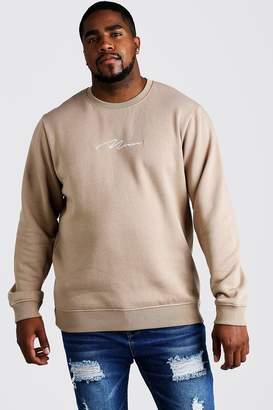 boohoo Big and Tall MAN Script Sweater
