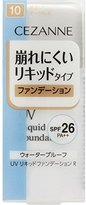 Cezanne UV Liquid Foundation Waterproof Made in Japan