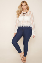 Forever 21 Plus Size Classic Skinny Jeans