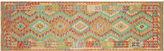 Nalbandian 9'5x2'8 Horus Flat-Weave Rug, Red