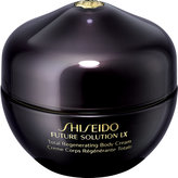 Shiseido Women's Total Regeneration Body Cream