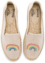 Soludos x Ashkahn Rainbow Platform Smoking Slipper in Beige. - size 7 (also in 7.5,8,8.5,9.5)