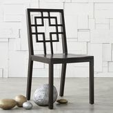 Overlapping-Squares Side Chair