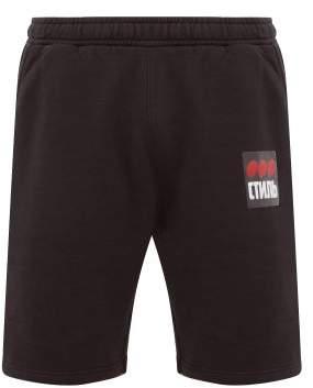 Heron Preston patch Basketball Shorts - Mens - Black Multi