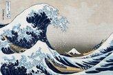 The Great Poster Revolution Katsushika Hokusai Wave off Kanagawa Art Print Poster - 24x36
