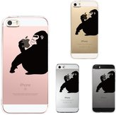 Qissy® TPU Interesting Animal Pattern Silicone Case Back Cover Skin Protector for iPhone 5/5S/SE