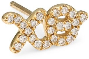 Sydney Evan XO Diamond & 14K Yellow Gold Single Stud Earring