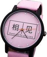FeiFan Girl's Fashion Style Wrist Watches Casual Denim PU Leather Round Analog Quartz Women Watches