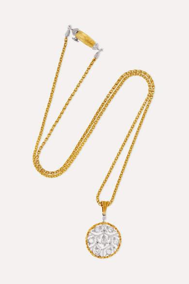 Buccellati Ramage 18-karat Yellow And White Gold Diamond Necklace