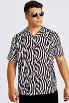 Big & Tall Zebra Print Revere Collar Shirt