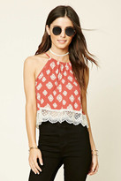 Forever 21 FOREVER 21+ Abstract Print Crop Cami
