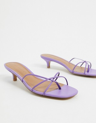 Who What Wear Addison spaghetti strap mule heeled sandals in purple leather