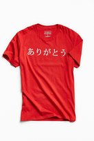 Urban Outfitters Japanese Thank You Tee