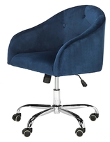 Safavieh Amy Office Chair