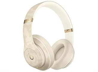 Beats by Dr Dre Studio3 Wireless Over-Ear Headphones Camo Collection - Sand