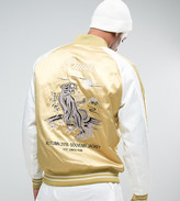 Puma Embroided Souvenir Jacket In Beige Exclusive To Asos