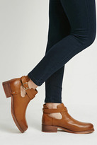 Forever 21 Buckled Ankle-Strap Booties