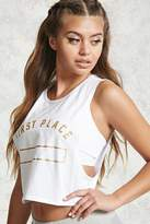 Forever 21 Active First Place Tank Top