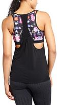 Athleta Freedom Supercharged Tank