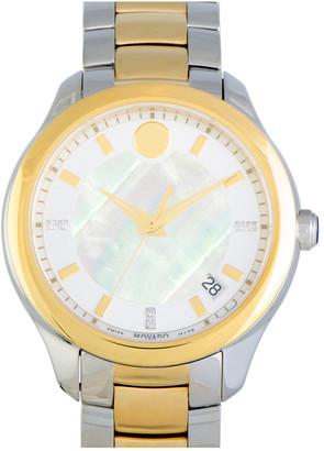 Movado Unisex Stainless Steel Diamond Watch