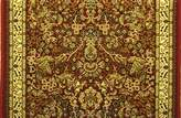 carpetcrafts WO04 Wine Custom Carpet Hallway and Stair Runner - Finished Runner