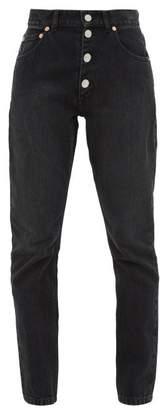 Balenciaga Tube High Rise Straight Leg Jeans - Womens - Black