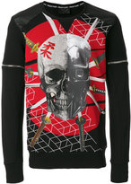 Philipp Plein skull print zip top - men - Cotton/Polyester - M