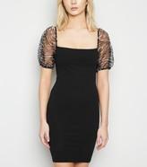 New Look Zebra Print Organza Puff Sleeve Dress