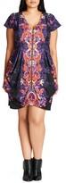 City Chic Plus Size Women's Mirror Orient Zip Front Tunic