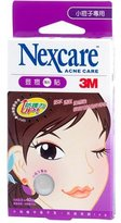 Nexcare 3m Acne Dressing Pimple Care Patch Stickers 40pcs (2 Packs)