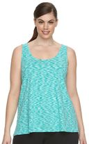 Columbia Plus Size Wildwood Forest Space-Dye Tank